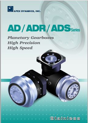Apex AD-ADR Brochure pic