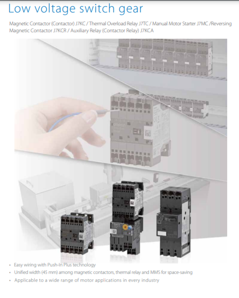 cover of Low Voltage switch gear Brochure
