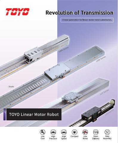 toyo-robot-revolution-brochure